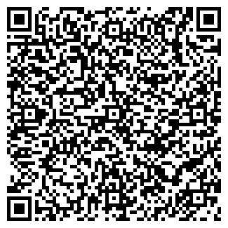 QR-код с контактной информацией организации СК-ПОЛИМЕРЫ