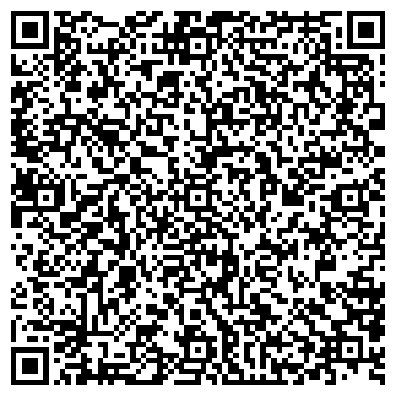 QR-код с контактной информацией организации ТОРГ-АЛЬЯНС ТОРГОВАЯ ФИРМА