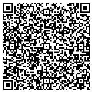 QR-код с контактной информацией организации 4Х4 MOTORS