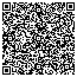 QR-код с контактной информацией организации ООО П4776