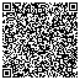 QR-код с контактной информацией организации ЩИТ ЛТД.
