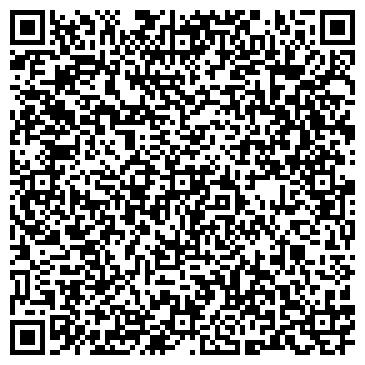 QR-код с контактной информацией организации ООО «Ленаро Красноярск»
