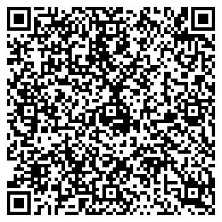 QR-код с контактной информацией организации НАЙДИ-К