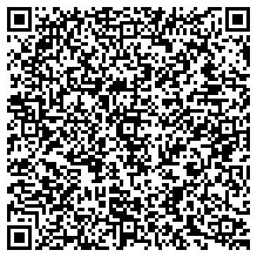 QR-код с контактной информацией организации ТРОЯ ИНВЕСТ СТРОЙ ПРОИЗВОДСТВЕННОЕ ПРЕДПРИЯТИЕ