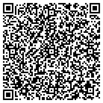 QR-код с контактной информацией организации ООО ЛАГУНА-ОФИС
