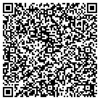 QR-код с контактной информацией организации БАСЬКОВА С. В.
