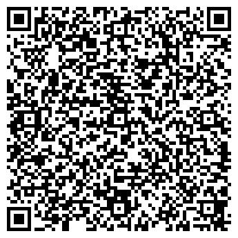 QR-код с контактной информацией организации ГАРМОНИЯ САЛОН