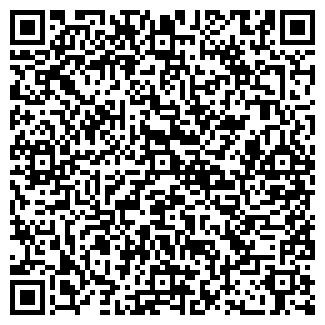 QR-код с контактной информацией организации ГИЛОН