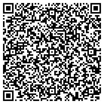 QR-код с контактной информацией организации ДОМИОН ТОРГОВАЯ ФИРМА