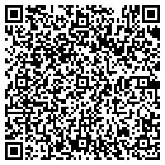 QR-код с контактной информацией организации КОСТА