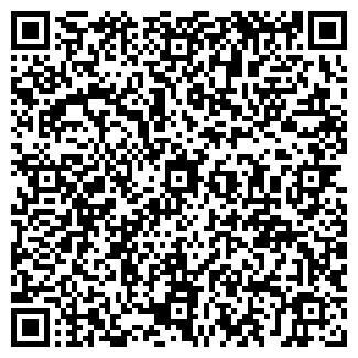 QR-код с контактной информацией организации КОСТА-БЕЛЛА