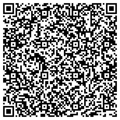 QR-код с контактной информацией организации Интернет-магазин офисных кресел, компьютерной мебели