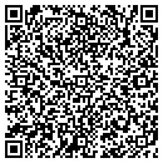 QR-код с контактной информацией организации ЛАГУНА-ОФИС