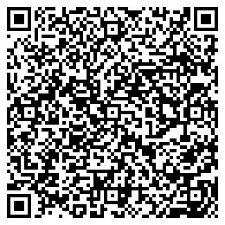 QR-код с контактной информацией организации ЛИЗА САЛОН