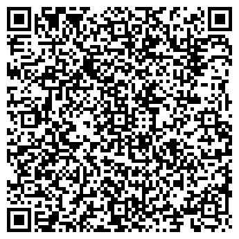 QR-код с контактной информацией организации МАСТЕР ОФИС САЛОН