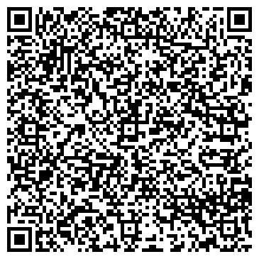 QR-код с контактной информацией организации АК-КЕМЕ АО