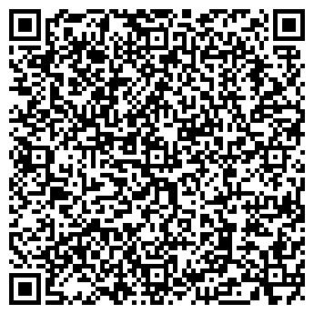 QR-код с контактной информацией организации НАТАЛИ САЛОН-МАГАЗИН