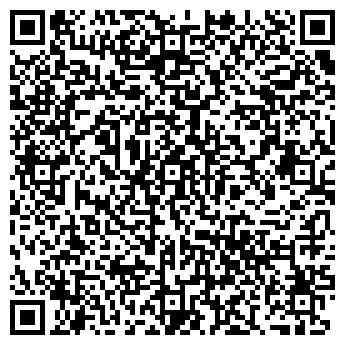 QR-код с контактной информацией организации ПОСТ-ФОРМИНГ
