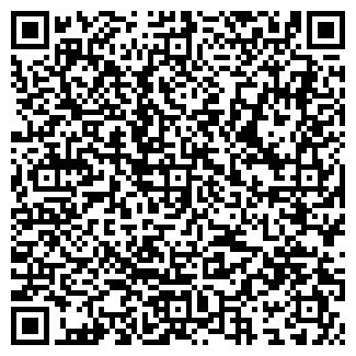 QR-код с контактной информацией организации ПРОСТОР САЛОН