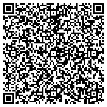 QR-код с контактной информацией организации РАДУГА САЛОН