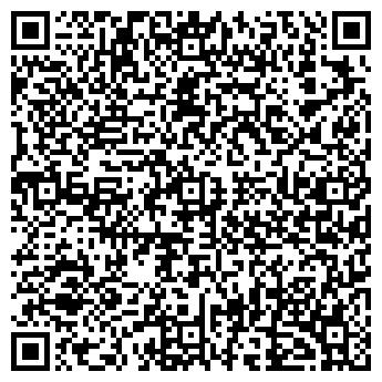QR-код с контактной информацией организации СОЛАР ТОРГОВЫЙ ДОМ