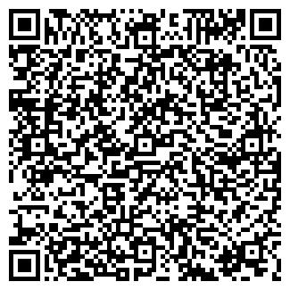 QR-код с контактной информацией организации ТОСТ