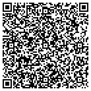 QR-код с контактной информацией организации ФЕЛИКС-КРАСНОЯРСК