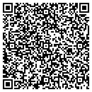 QR-код с контактной информацией организации ЭСТОС