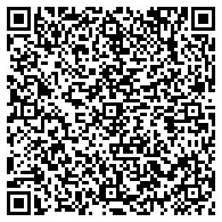 QR-код с контактной информацией организации ООО ЭЛКОМ ТРЕЙД
