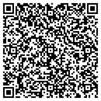 QR-код с контактной информацией организации СЕГАЛ