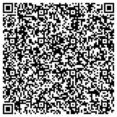 QR-код с контактной информацией организации ГЕНДИРЕКЦИЯ БИОСФЕРНОЙ ТЕРРИТОРИИ ИССЫК-КУЛЬ