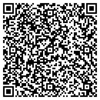 QR-код с контактной информацией организации ФЛАЙТ+