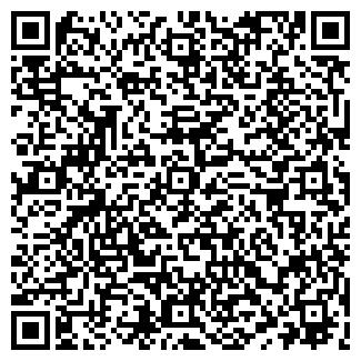 QR-код с контактной информацией организации ЦЕРЕХ А.А.