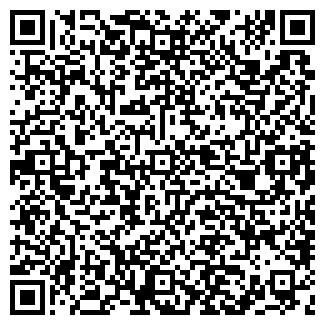 QR-код с контактной информацией организации КУМ-ТИГЕЙ