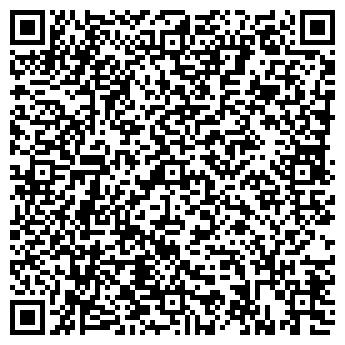 QR-код с контактной информацией организации СТОКМА, ОАО