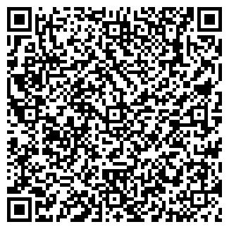 QR-код с контактной информацией организации ЭКСМИЛ, ЗАО