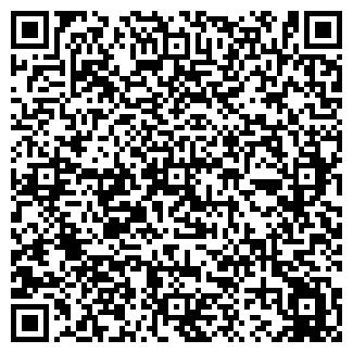 QR-код с контактной информацией организации ЮВЕС