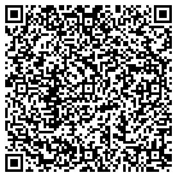 QR-код с контактной информацией организации ЭЛЕКТРОМОНТАЖКОМПЛЕКТ