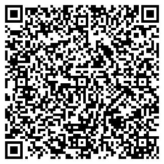 QR-код с контактной информацией организации ГАЛС-16, ООО