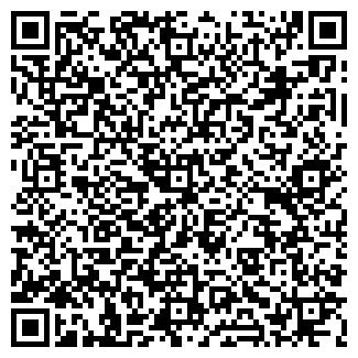QR-код с контактной информацией организации ООО ТУР-ДЭН