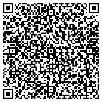QR-код с контактной информацией организации ИНСТРУМЕНТ ЛТД.