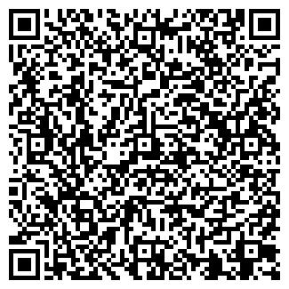 QR-код с контактной информацией организации ООО КЛАЙД