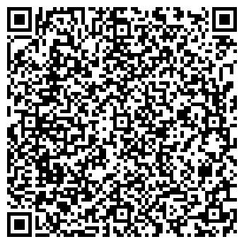 QR-код с контактной информацией организации БКМ-ВОЛНА, ООО