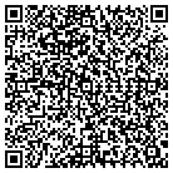 QR-код с контактной информацией организации РОСО-98