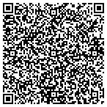 QR-код с контактной информацией организации СИБИРСКИЙ КОНТРАКТ ТОРГОВАЯ КОМПАНИЯ