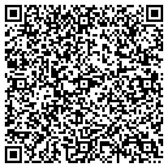 QR-код с контактной информацией организации ЭПСИЛОН ТОРГОВАЯ ФИРМА