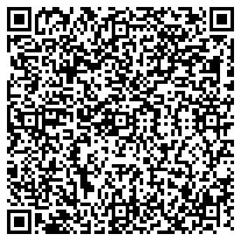 QR-код с контактной информацией организации ЦЕМЕНТ, ОАО