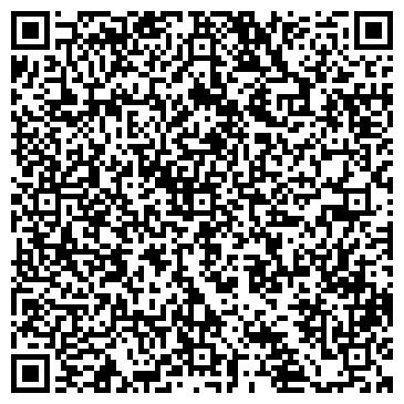 QR-код с контактной информацией организации АСФАЛЬТОБЕТОННЫЙ ЗАВОД, ОАО