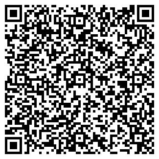 QR-код с контактной информацией организации ООО ВАСМЕР