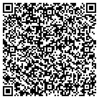 QR-код с контактной информацией организации БЛЕЙХЕРТ, ПКФ